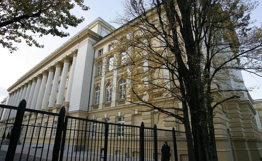 Kancelaria Premiera