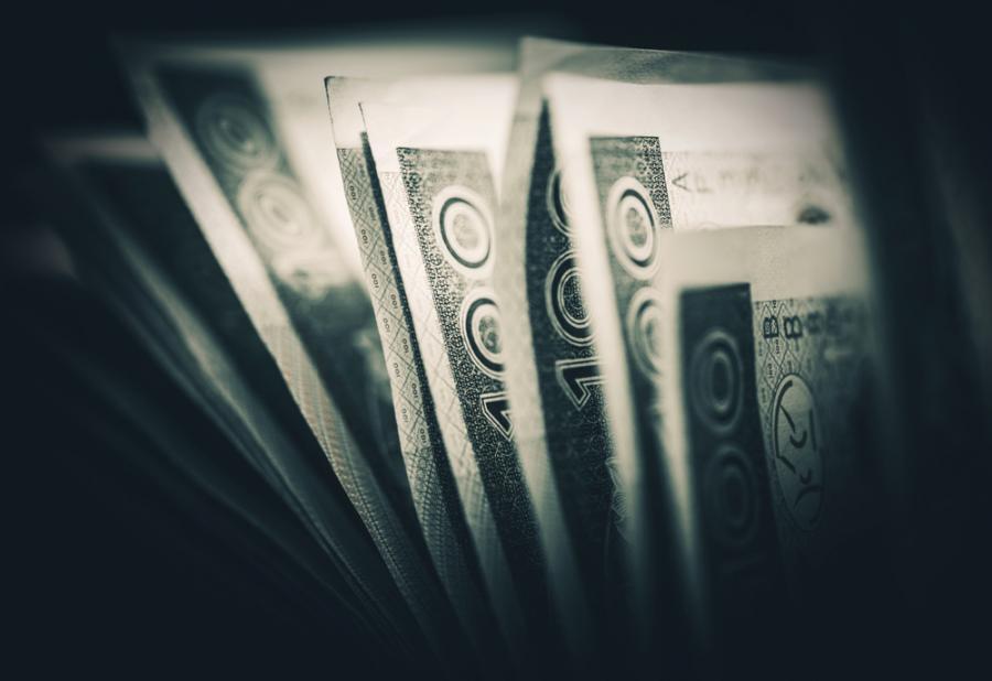 Zabezpieczeniem pożyczki będzie m.in. zastaw zwykły