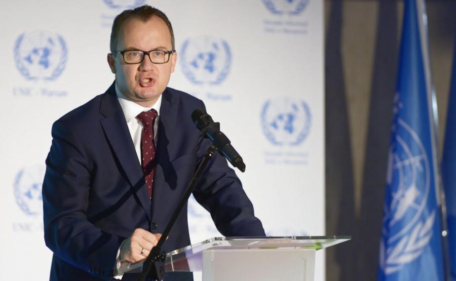 Rzecznik Praw Obywatelskich dr Adam Bodnar