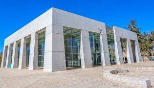 Instytut Yad Vashem