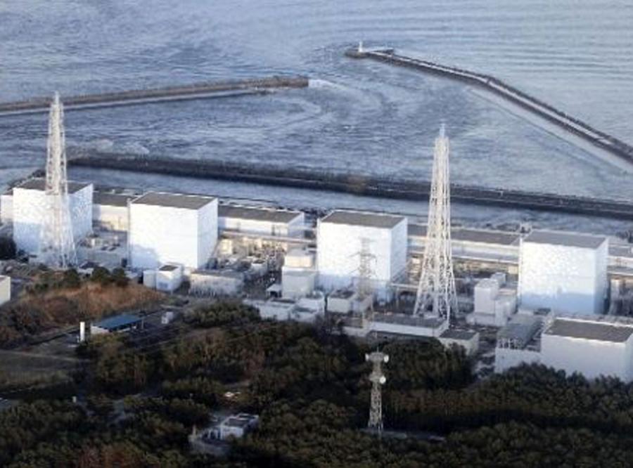 Eksplozja w japońskiej elektrowni jądrowej. Jest wielu rannych