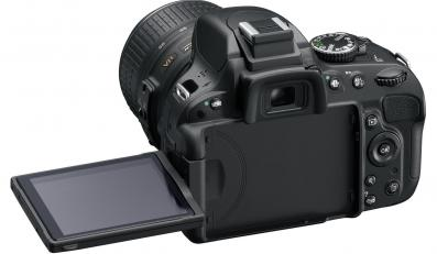 Nowa lustrzanka Nikona dla amatorów fotografii
