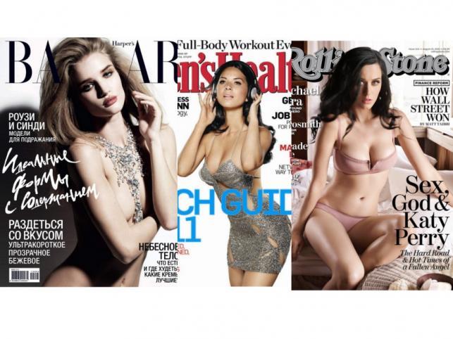 """Najseksowniejsze kobiety świata według magazynu """"Maxim"""""""