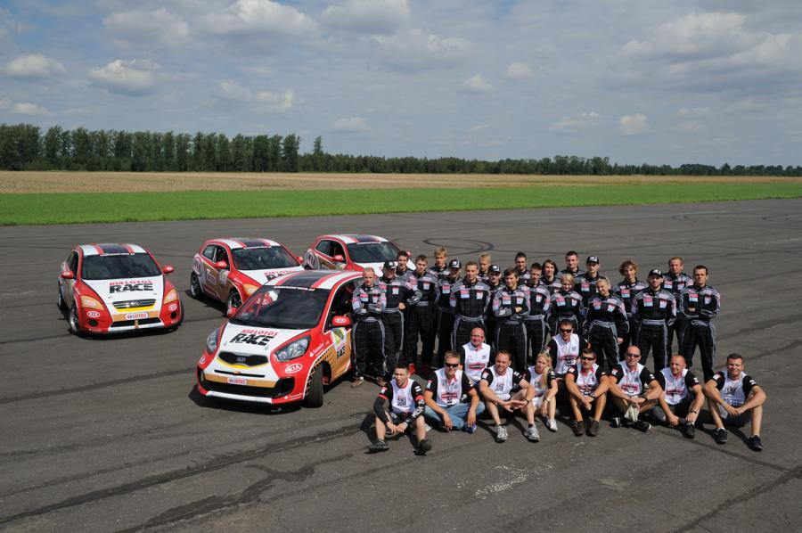 Kia Lotos Race 2011 rozstrzygnięty!