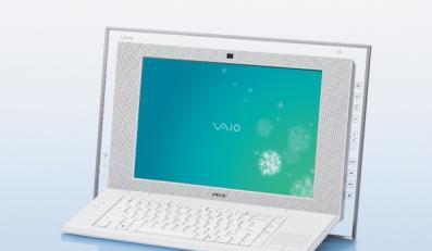 Cokolwiek myślicie, to nie jest laptop
