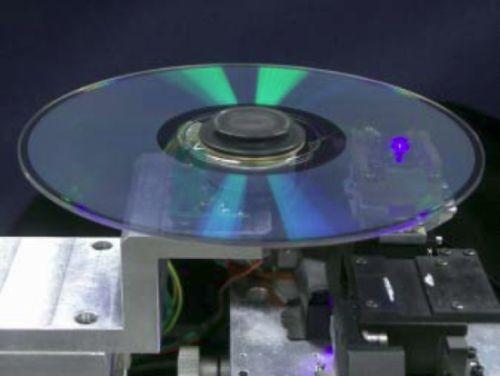 Nowe pokolenie płyt Blu-ray ma pojemność 400 giga