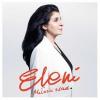 """19. Eleni – """"Miłości ślad"""""""