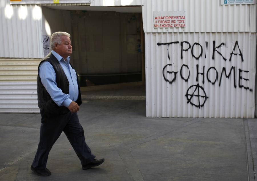 Protesty na Cyprze