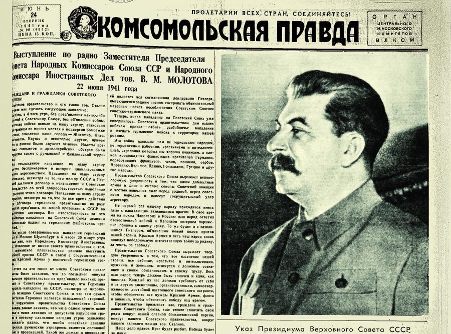 Józef Stalin ogłasza stan wojny z Niemcami. \