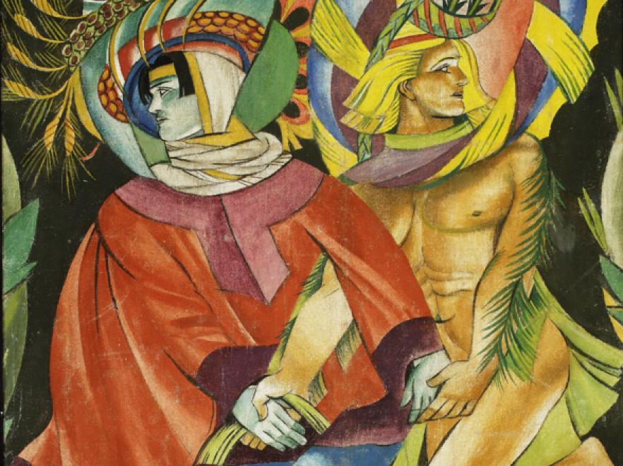 Fragment panneaux dekoracyjnych zdobiących pawilon polski na wystawie paryskiej w 1925