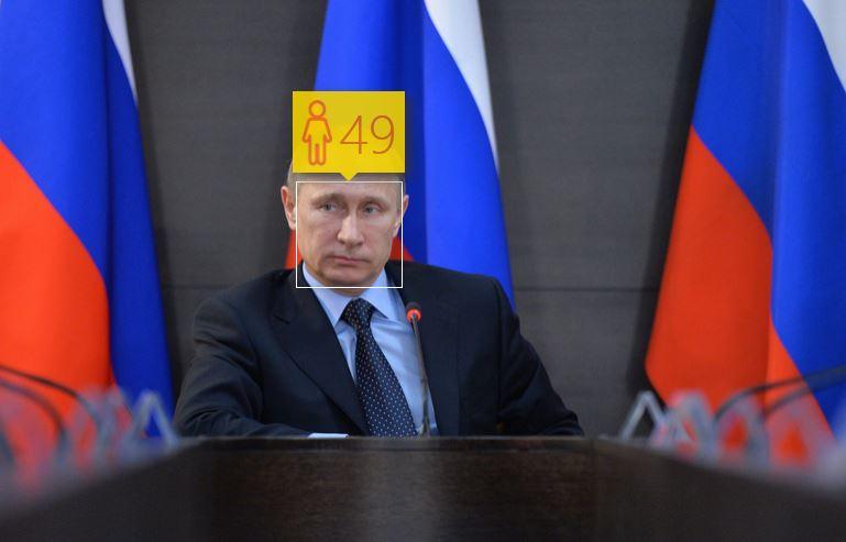 Władimir Putin i jego wiek według How-Old.net