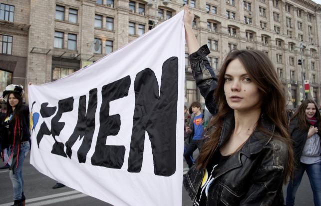 """""""Jestem Femen"""" (reżyseria: Alain Margot)"""