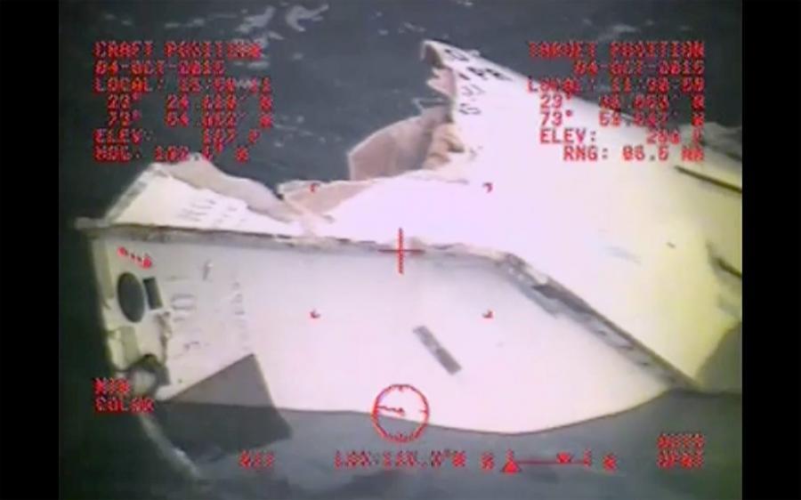 Zatonięcie El Faro