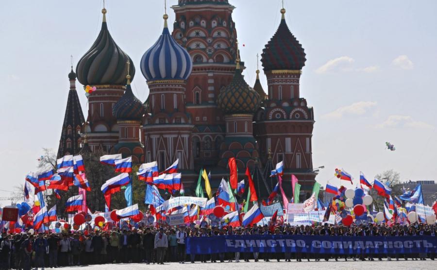 Pierwszomajowy pochód w Moskwie