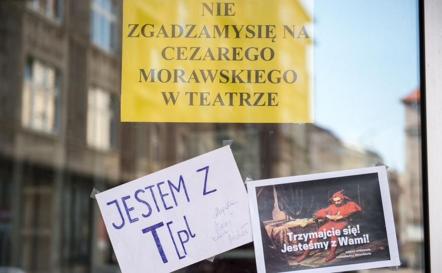 Wejście do siedziby Teatru Polskiego